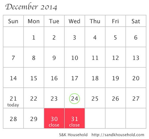 201412-schedule