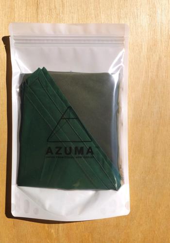 azuma20