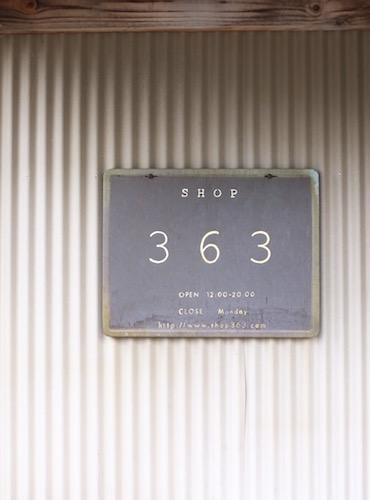 20150520-1