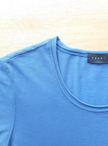 tsukis-tshirts-13