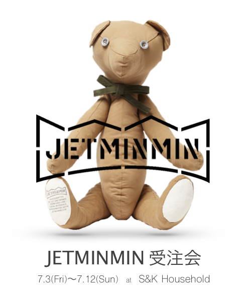 jetminmin-1