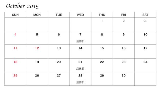 201510-calendar