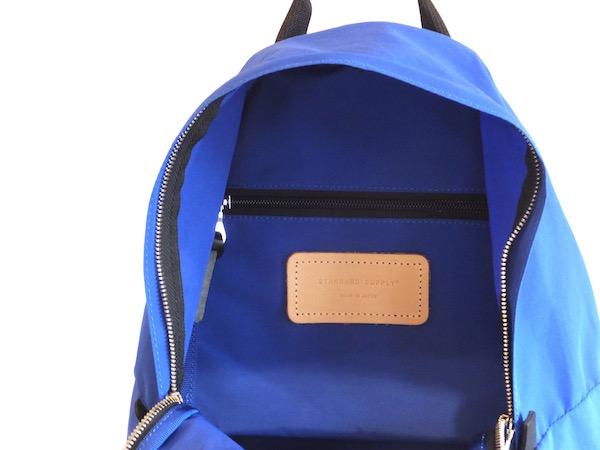 standardsupply-mousepack-5