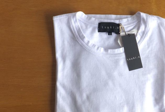 tsuki.s-LS-tshirts-9