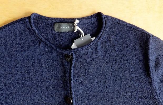 tsuki.s-wool-cardigan-1
