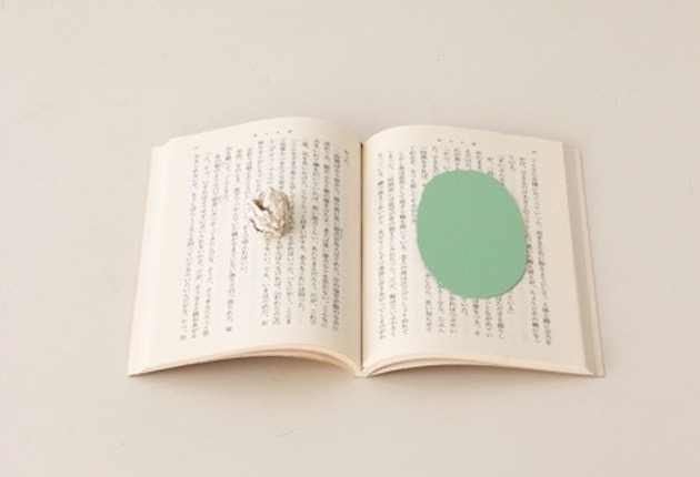 Oy-book-3