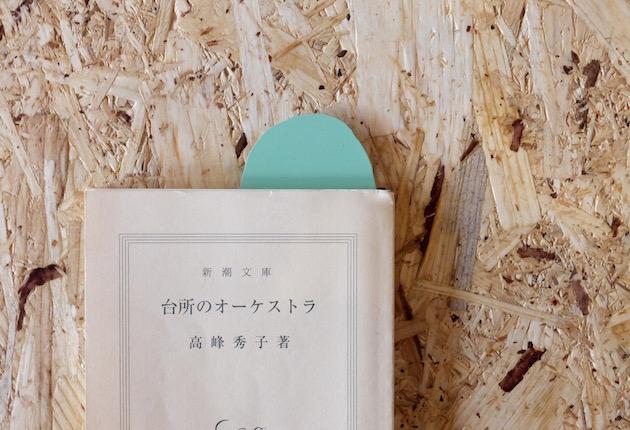 Oy-book-6