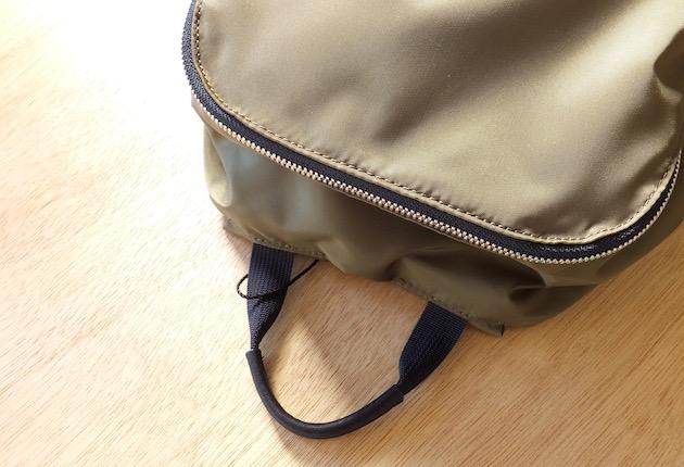 standardsupply-PackableDaypack-4