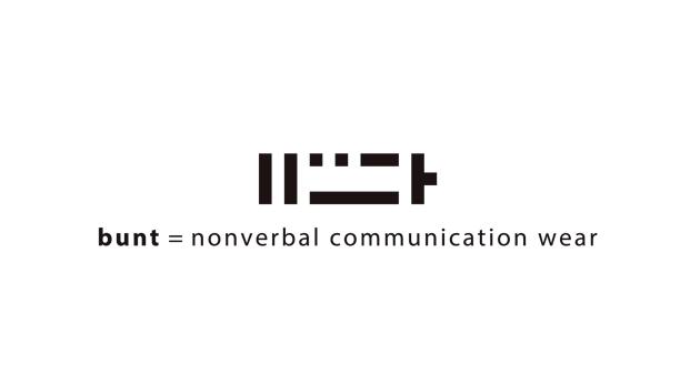 bunt-logo