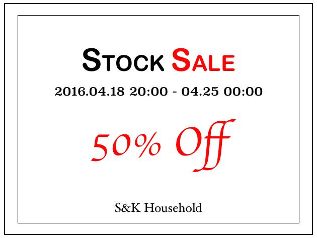 STOCK_SALE